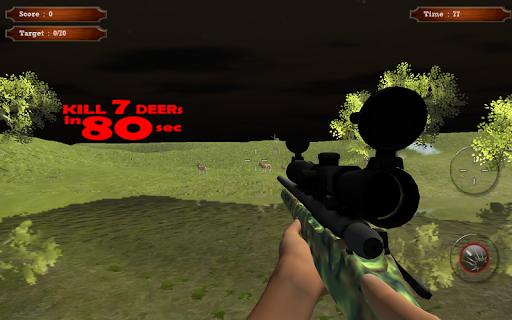 鹿狩りの3D