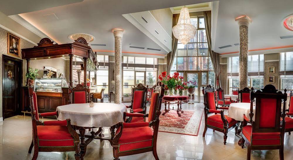 Hotel im. Jana Pawla II