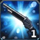 黒い散弾銃