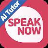 스픽나우 - 인공지능 영어회화 대표 아이콘 :: 게볼루션