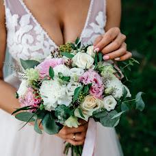 Wedding photographer Alina Gorokhova (adalina). Photo of 27.10.2018