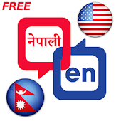 Nepali English Translator