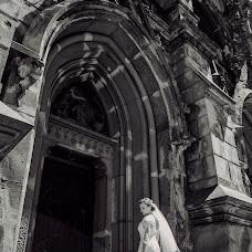 Wedding photographer Aleksey Mironyuk (mirfoto). Photo of 21.06.2017