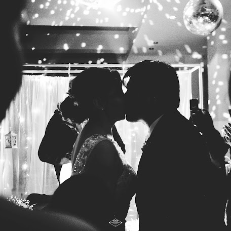 Fotógrafo de bodas Palavecino Mario Alberto (MarioPalavecino). Foto del 08.09.2016