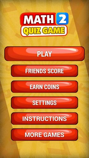 数学 2 無料で 楽しいです トリビア クイズ ゲーム