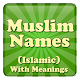 Muslim Baby Names and Meaning! (app)