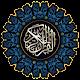 القرآن الكريم - استماع وتحميل for PC-Windows 7,8,10 and Mac