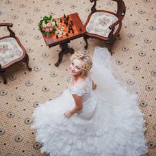 Wedding photographer Ruzanna Uspenskaya (RuzannaUspenskay). Photo of 29.09.2016