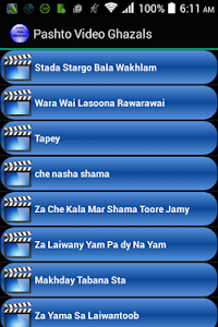 Pashto Video Ghazals screenshot 1