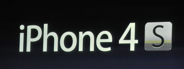 "iPhone 4S, ""S"" comme Smart ?"