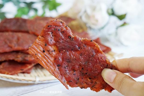 中壢實味香肉乾、肉鬆、牛肉乾、肉鬆杏仁酥糖 中壢肉乾推薦