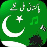 App Pakistani Mili Naghmay MP3 Offline APK for Windows Phone