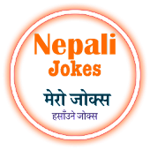 Nepali Jokes - Funny Jokes