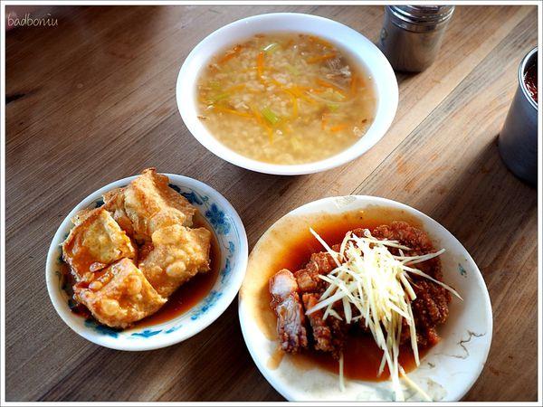 香菇肉粥 鹹粥