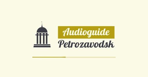 Audioguide.Petrozavodsk