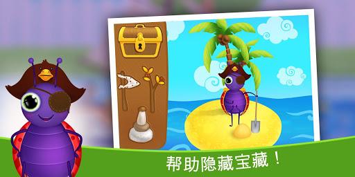 登船:扬帆 PRO|玩教育App免費|玩APPs