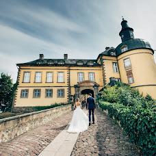 Hochzeitsfotograf Nina Shloma (shloma). Foto vom 29.09.2018