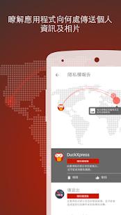 諾頓行動安全軟體精簡版 Screenshot