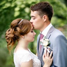 Wedding photographer Evgeniya Karpekina (karpekina). Photo of 16.07.2017