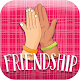 Download Friendship Quotes For PC Windows and Mac 1.0