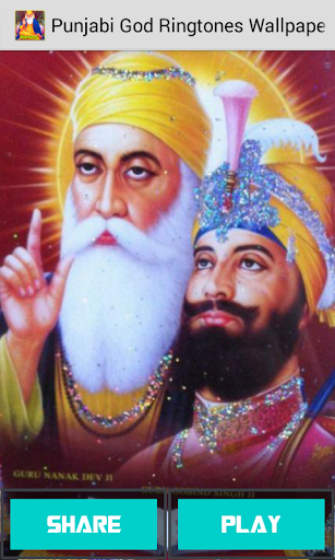 Punjabi God Ringtone Wallpaper