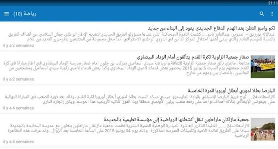 كازا سطات 24  casasettat24 screenshot 4