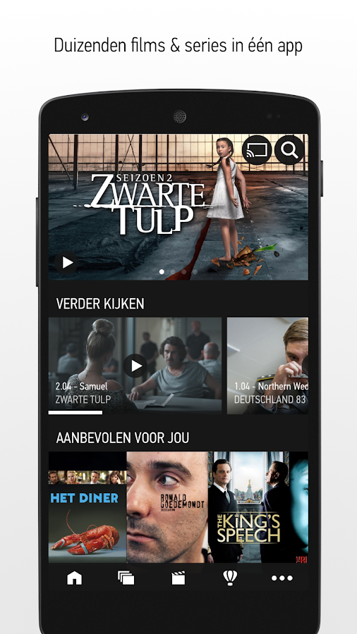 Videoland - Android Apps on Google Play