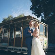 Wedding photographer Lera Zelenina (lerazelenina). Photo of 22.11.2016
