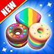 甘いクッキーの時間:楽しいベーカリーショップ