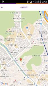 원더카-전국 견인/출동/렉카(가맹점용) screenshot 3