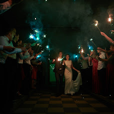 Wedding photographer Ekaterina Kutuzova (Kutuzoffa). Photo of 10.09.2018