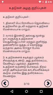 beauty tips in tamil - Home made Night Face Serum for Glowing Clear Spotless Skin | Face ...
