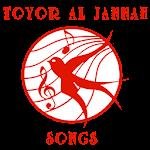 Toyor Al jannah Baby 2016