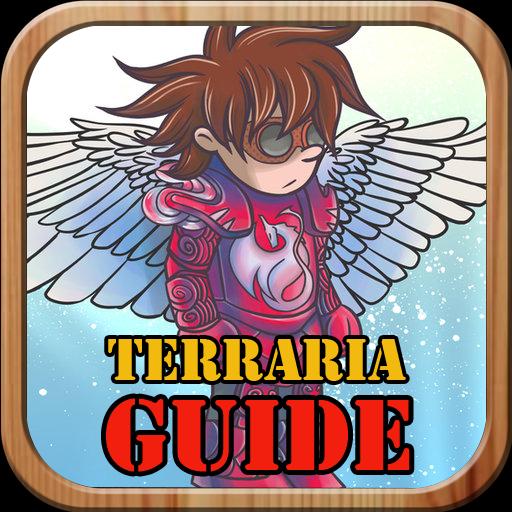Terrariaのヒントガイド