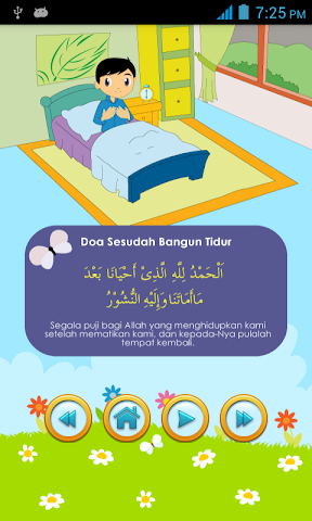 android My Daily Du'as,  Kids Series Screenshot 3
