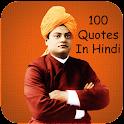 Vivekananda Ke Anmol Vichar icon