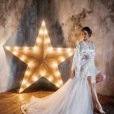 Wedding photographer Nataliya Baranova (Estelle). Photo of 17.11.2017