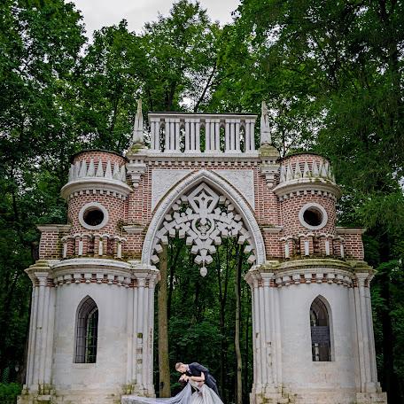Wedding photographer Yana Gracheva (todayfoto). Photo of 18.09.2017