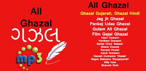 Ghazal apps on google play thecheapjerseys Gallery