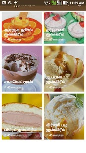 Ice Cream Recipes in Tamil - náhled