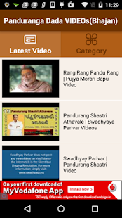 Panduranga Dada VIDEOs(Bhajan) screenshot