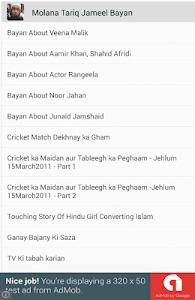 Molana Tariq Jameel Bayan screenshot 1