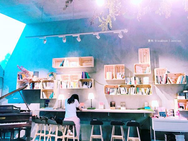 青鳥Bleu&Book