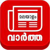 Malayalam Live - Tv News