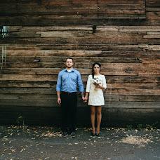 Wedding photographer Ulyana Anashkina (Anashkina). Photo of 21.05.2017