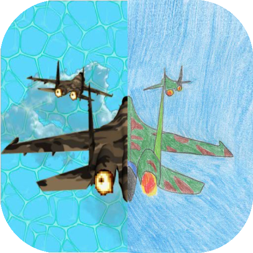 落書き航空機 動作 App LOGO-APP試玩
