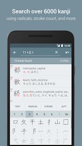 Japanese Kanji Study v1.8.6 (Unlocked)