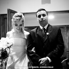 Wedding photographer Rodrigo Muñoz (rodfotografia). Photo of 01.06.2016
