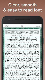 ‫PunjSurah - پنجسورہ‬‎- screenshot thumbnail