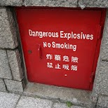 Dangerous Explosives, No Smoking in Hong Kong in Hong Kong, , Hong Kong SAR